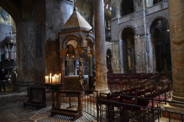 Cyborium z bazyliki św. Marka